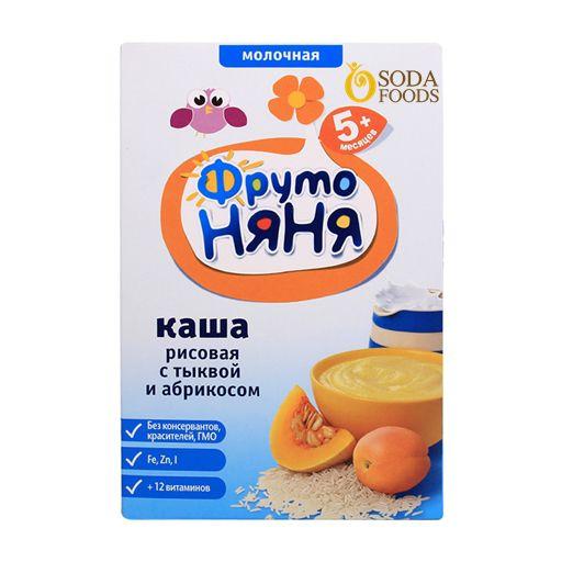 bot-an-dam-fruto-vi-bi-ngo-sua-114340_1