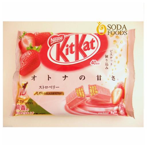 kitkat-dau-nhat-ban