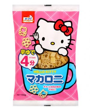 nui-hello-kitty_1467861237