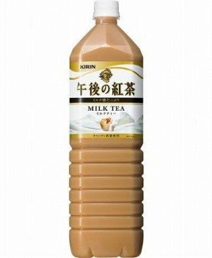 PH-product-136737_m-0