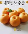 le-han-quoc (2)