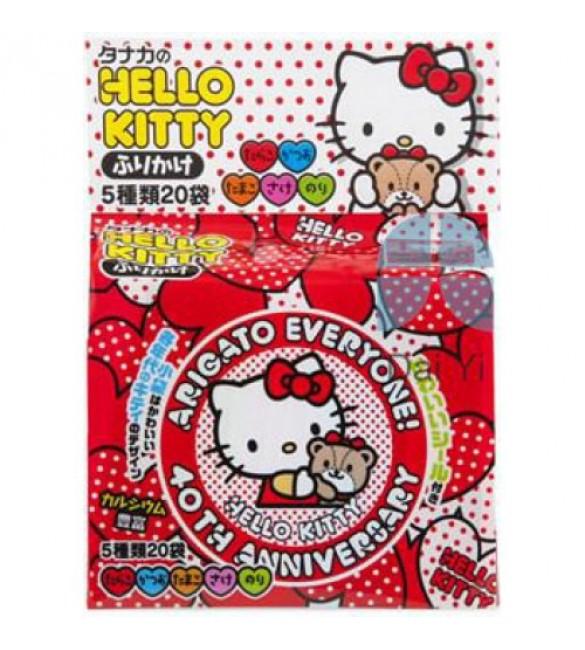 hello-kitty-rac-com-thap-cam-3
