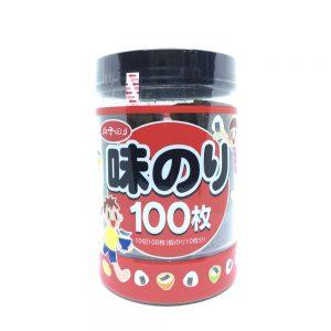 rong-bien-nhat-100-mieng-1