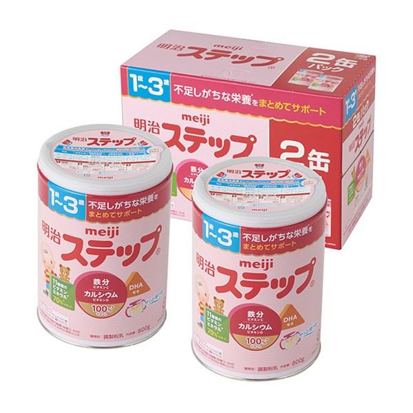 Kết quả hình ảnh cho sữa meiji