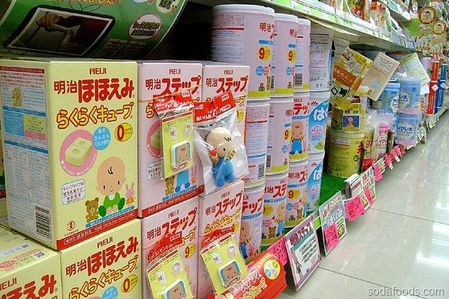 Hướng dẫn cách pha sữa Meiji thanh số 0 – Cho bé 0-1 tuổi