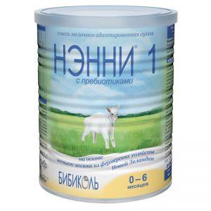 Sữa dê Vitacare 1 của Nga dành cho bé từ 0-6 tháng tuổi