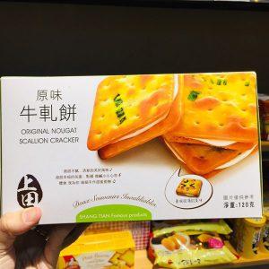 Bánh quy hành kẹo sữa bò Đài Loan 120g