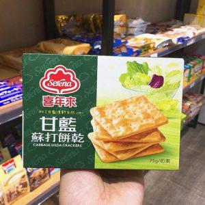 Bánh quy vị Soda Bắp Cải Serena Đài Loan 75g